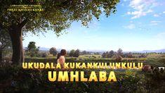 "New 2018 Gospel Music ""Ukudala KukaNkulunkulu Umhlaba"" (Zulu Subtitles) Saint Esprit, Gospel Music, Zulu, Jesus Loves, Itunes, World, Youtube, Films Chrétiens, African"