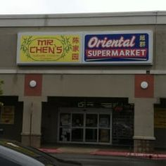 Photo of Oriental Supermarket - Little Rock, AR, United States. Eat and shop my favorite Asian food