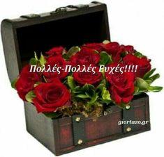 Thank You Happy Birthday, Happy Name Day, Mosaic, Birthdays, Anniversary, Party, Flowers, Anniversaries, Mosaics