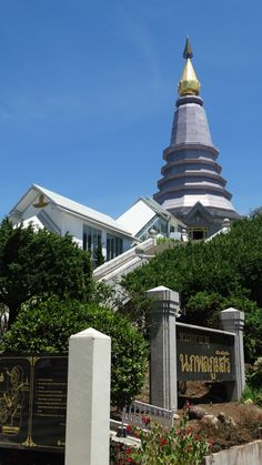 The Queen's Pagoda, Doi Inthanon, Thailand. Burj Khalifa, Thailand, Queen, Building, Travel, Viajes, Show Queen, Buildings, Traveling