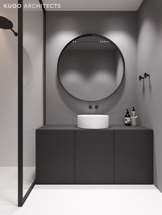 Bathroom Tub: The Complete Guide to Choosing Your Bathroom - Home Fashion Trend Contemporary Bathrooms, Modern Bathroom, Small Bathroom, Master Bathroom, Washroom, Bathroom Layout, Bathroom Interior Design, Home Interior, Ideas Baños