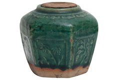 Antique Chinese Ginger Jar on OneKingsLane.com