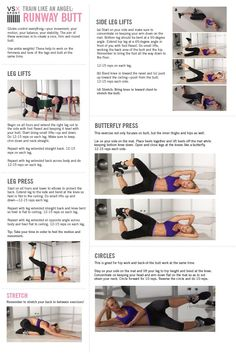 Victoria's Secret Butt Workout. Just did this and it burns! Great workout! #glutes #butt #betterbody