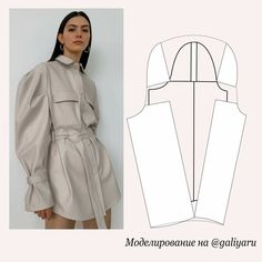 Sleeves Designs For Dresses, Sleeve Designs, Dress Sewing Patterns, Clothing Patterns, Sewing Clothes, Diy Clothes, Pattern Draping, Pattern Cutting, Pants Pattern