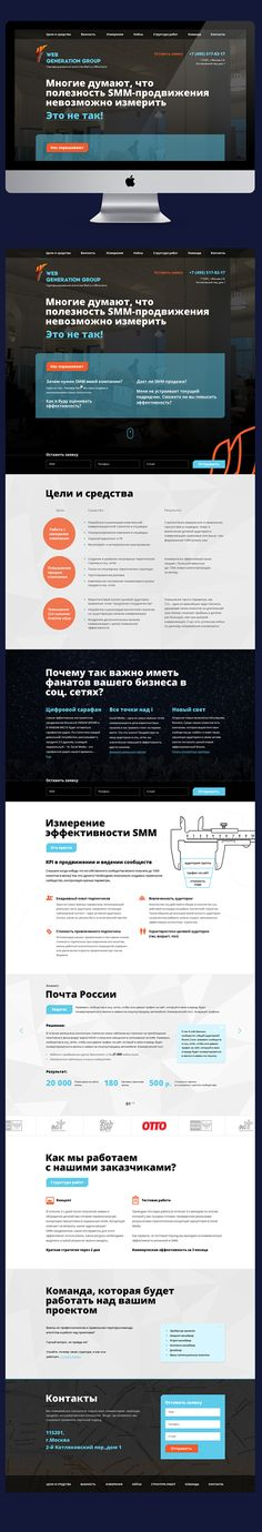 Eugene Tiutyk on Behance Web Ui Design, Design Inspiration, Design Ideas, Design Reference, Landing, Lp, Behance, Note, Marketing