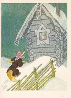 """Postcard Drawing by Rachev for Russian Tale """"The Fox with a rolling pin"""" - 1975, Soviet Artist Publ."""