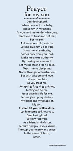 A prayer you can pray for your son.