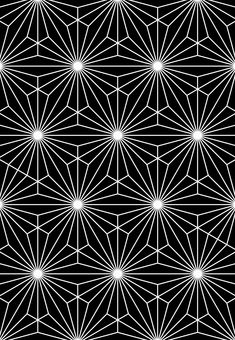 Pin by lost in pattern on pattern // illusion in 2019 оп арт Geometry Pattern, Geometry Art, Sacred Geometry, Illusion Kunst, Illusion Art, Art Fractal, Art Texture, Cool Optical Illusions, Zentangle Patterns