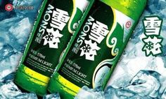 La Liga cuenta con un nuevo patrocinador en China, la cerveza Snow Beer