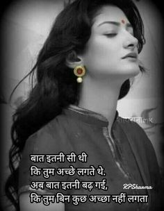 48215527 Image by Puja Kohli on Shayari Romantic Quotes For Girlfriend, Romantic Quotes For Her, Sexy Love Quotes, Famous Love Quotes, Love Quotes In Hindi, Love Quotes For Her, Girlfriend Quotes, Love Yourself Quotes, Alone
