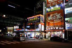 Calle de la ciudad de la electrónica
