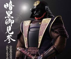 Darth Vader as a samurai warrior. Hmmm, a strange mixing of metaphors, but it still fits. Trade the lightsaber for a sword, swap out the E-3778Q-1 mobile life support system and cape for ancient Japanese mobile life support armor and a jinbaori, and th
