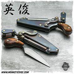 Hidetoshi Nakayama Pendant/Keychain Knife