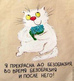 Купить или заказать Экосумка 'Безобразница' в интернет-магазине на Ярмарке Мастеров. Прочная и вместительная сумка из плотного хлопка с длинными удобными ручками. Рисунок нанесен вручную акриловыми красками по ткани.