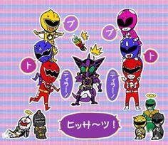 Super Sentai 2013 2014 | Super Sentai series 2013-2014 has been CONFIRMED!!!!!