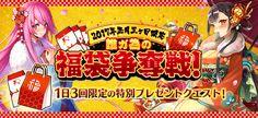 『ファントム オブ キル』を生み出したFgGが豪華スタッフで送る、タクティクスRPGの最高峰 Web Design, Game Ui Design, Typo Design, Slider Design, Gaming Banner, Japan Games, Game Logo, Banner Design, Game Art