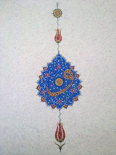 1 Islamic Art Pattern, Pattern Art, Illumination Art, Arabic Design, Iranian Art, Turkish Art, Magic Circle, Oriental, Islamic Calligraphy