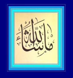DesertRose,,,, Ma Sha Allah (MashAllah) Calligraphy in Thuluth Script Beautiful Calligraphy, Islamic Calligraphy, Calligraphy Art, Penmanship, Writing Instruments, Magazine Art, Islamic Art, Allah, Typography