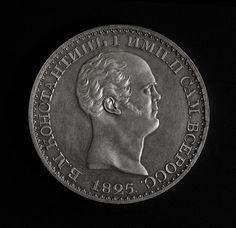 Пробная монета – «рубль императора Константина I». Санкт-Петербургский монетный двор. Медальер Я. Я. Рейхель. 1825 г. Серебро.