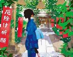 "Check out new work on my @Behance portfolio: ""Kamakura osanpo map Summer"" http://be.net/gallery/54560403/Kamakura-osanpo-map-Summer"