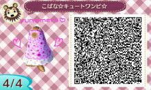 * ° clothes My design * °   ☆ ☆ Yunomero cocotte village * ° forest blog ☆ -5 page