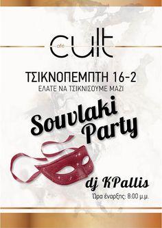 cultskg (@cultskg) | Twitter Dj, Twitter, Party, Parties