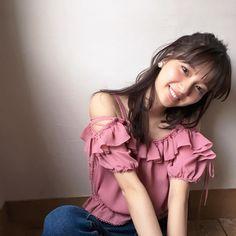 新川優愛 Sexy Asian Girls, Beautiful Asian Girls, Beautiful Models, Beautiful Eyes, Beautiful Women, Cute Japanese, Japanese Girl, Taiwan, Prity Girl