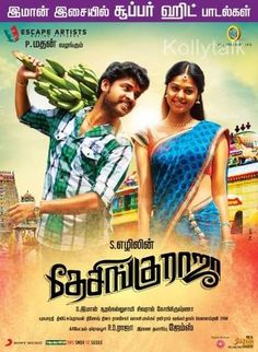 "Watch out for my next Tamil movie ""Desingu Raja"" releasing on july 19th."