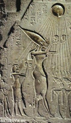 ЦАРСКАЯ СЕМЬЯ ЭХНАТОНА, СОВЕРШАЮЩАЯ ПОДНОШЕНИЯ АТОНУ. Рельеф из Телль эль-Амарны. XVIII династия, правление Эхнатона (1350-1333 до н. э.) Известняк. Высота 105 см, ширина 51 см. Каирский музей