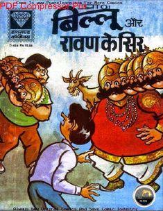29 Best Hindi Comics images in 2018   Hindi comics, Age of