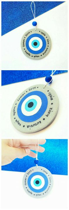 Evil Eye Wall Decor, New Year's Lucky Charm, Greek Mati Wall Hanging