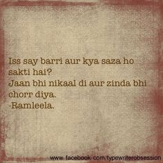 Urdu Poetry Text Quotes, Poetry Quotes, Hindi Quotes, Qoutes, Girly Quotes, Romantic Quotes, Love Quotes, Poetry Text, Sufi Poetry