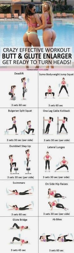 Simple fitness techniques. Whenever it relates to easy health and fitness physical exercises, you do not actually have to attend a health club to achieve the full effects of doing exercises. You can tone, shape, and change your body using some simple actions.