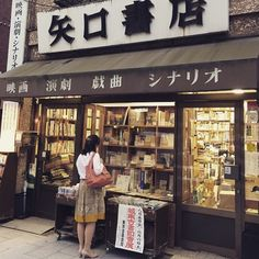 11 Beautiful Bookstore Photos from Around the World More