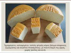 3ο μάθημα παρασκευής πρόσφορου Greek Orthodox Prosphora - YouTube Cheese, Sweet, Recipes, Youtube, Crochet, Christmas, Seals, Candy, Xmas