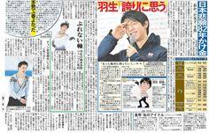 http://viewer.nishispo.jp/books/viewer/app/P000000702/2014/02/16  16ページ