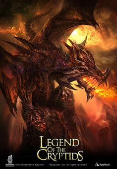 Legend of the cryptids illustration by ~boosoohoo on deviantART