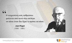 Ψυχο-Λόγια: Jean Piaget, για τη νοημοσύνη