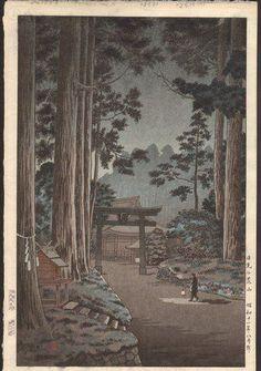 Tsuchiya Koitsu - Japanese Woodblock Print Futarasanji