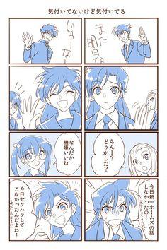 Detektif Conan, Conan Comics, Fangirl, Magic Kaito, Case Closed, Doujinshi, Friends In Love, Geek Stuff, Animation