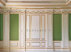 Bright Green from Perlata @armourcoat with Gold Gilding are for VIP room. #idea #interiordesigner #interiordesign #architecture #art #green #gold #gilding #perlata #armourcoat #tanyarin #tanyarindecor #tanyarindecoration #decor #decoration #design #desiner #luxury #europe #vip #room #elegant #hotel #homedecoration