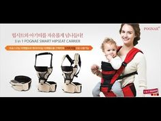 POGNAE 3 in 1 Hip Seat Carrier (Best Hipseat that you will love) - YouTube Cool video