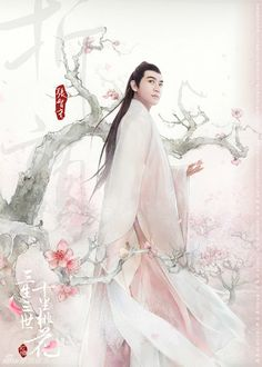 Immortal Zhe Yan Three Lives Three Worlds, Ten Miles Of Peach Blossoms Eternal love Eternal Love Drama, Chinese Movies, Peach Blossoms, Oriental Fashion, Ancient China, Hanfu, Actresses, Princess, World