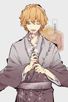 Read Kimetsu No Yaiba / Demon slayer full Manga chapters in English online! Anime Angel, Anime Demon, Manga Anime, Anime Guys, Anime Art, Demon Slayer, Slayer Anime, Zenitsu Kimetsu No Yaiba, Demon Hunter