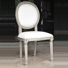 Round Back Studded Dining Chair