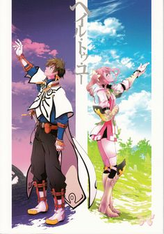 Product details: Sorey x Alisha This is a very cute doujinshi! Item Title: Hail To You Produced by: Aerial Soul (Shiina) Format: Doujinshi Language: Japanese Page Count: 24 Size: B5 Date Produced: 201