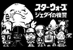 Картинки по запросу star wars vector