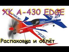 Самолёт с б/к мотором XK A430 Edge | Распаковка и облёт | Готов к полёту...