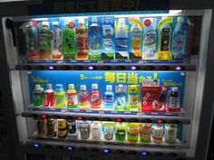 Beverages in a Japanese Vending Machine | TripleLights