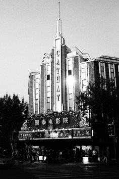 Cathay Theater, Shanghai, China